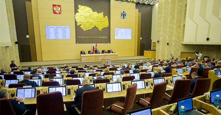 Комиссия заксобрания Новосибирской области рассмотрела вопрос о досрочном прекращении полномочий депутата