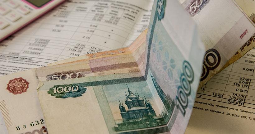 В Новосибирске с 1 июля вырастут тарифы ЖКХ