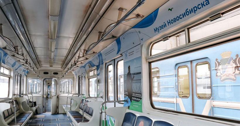 Музей Новосибирска открыл в вагоне метро выставку о себе
