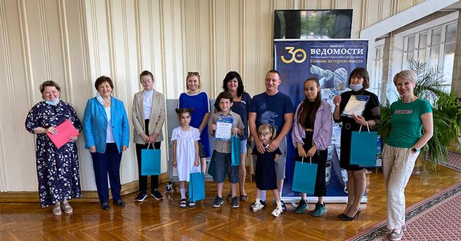 Банк «Левобережный» и газета «Ведомости» наградили победителей конкурса «Банк идей»