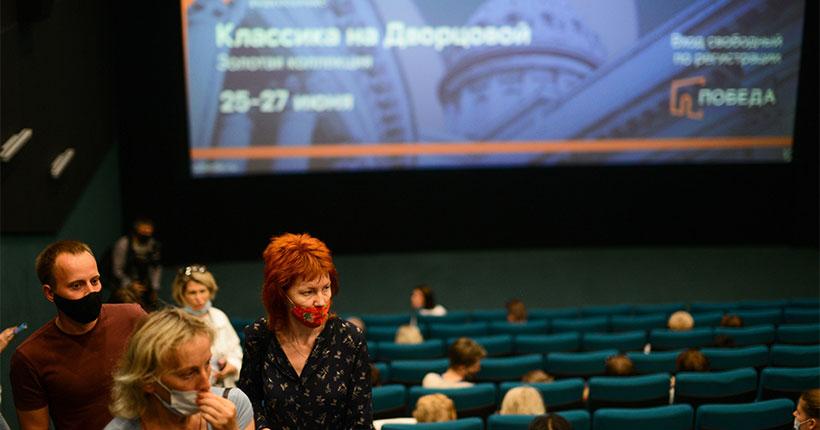Трилогия «Классика на Дворцовой» в Новосибирске: оперный марафон в честь Дня города