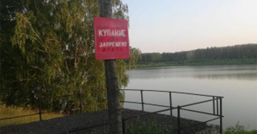 В Новосибирской области девочка утонула, не удержавшись на спасательном круге