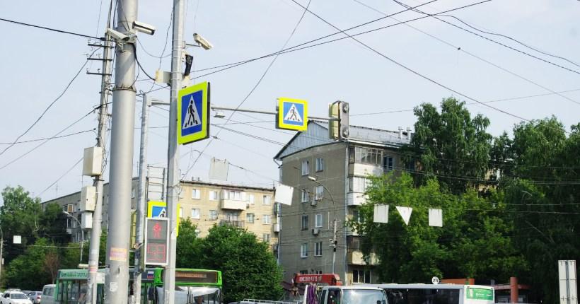 В Новосибирской области с помощью камер фиксации выявлено нарушений ПДД более чем на 2 миллиарда рублей