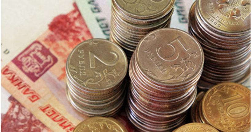 В Новосибирской области появится Долговой центр по взысканию задолженности
