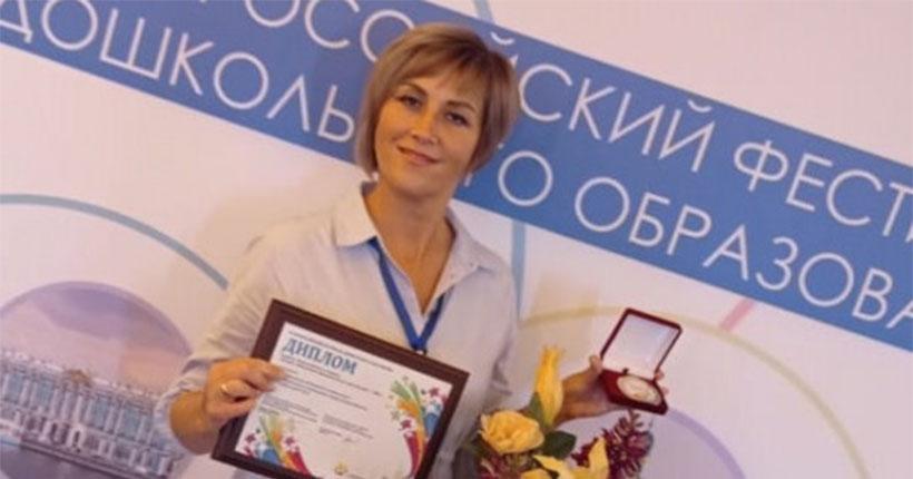 Новосибирский детский сад стал одним из лучших детсадов России