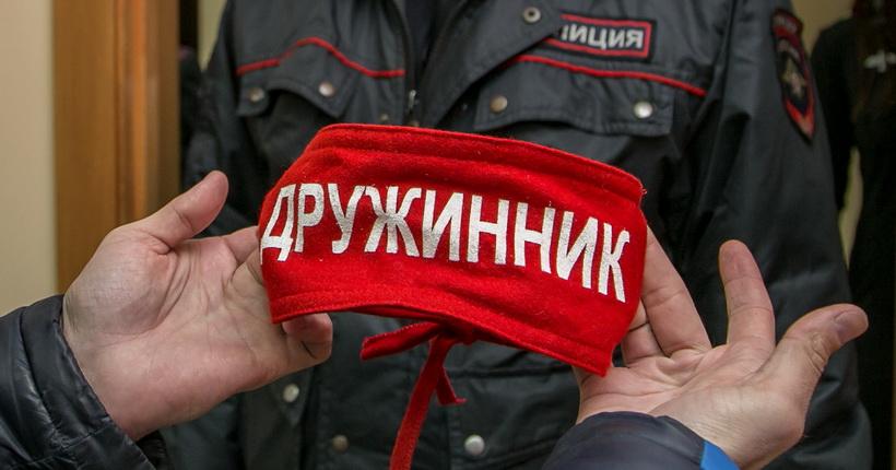 Сессия новосибирского заксобрания утвердила образец наряда для дружинников