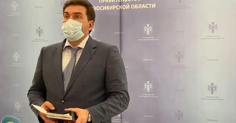 В минздраве Новосибирской области рассказали, какие ещё медучреждения перепрофилируют под ковид-госпитали