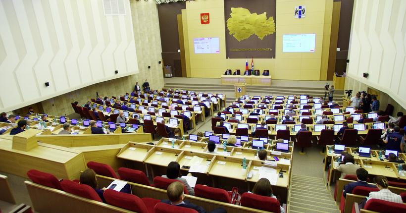 В комитете новосибирского заксобрания избран новый председатель