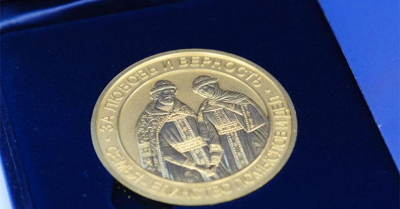 70 счастливым и крепким новосибирским супружеским парам вручат медали «За любовь и верность»