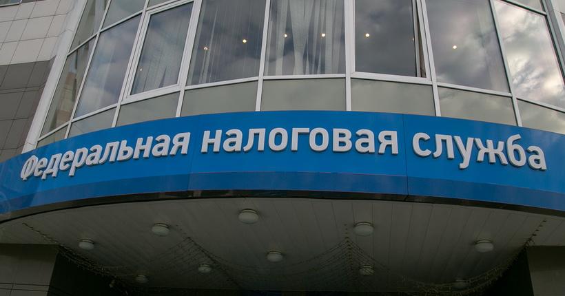 Неплательщиками налогов в Новосибирской области займётся Долговой центр