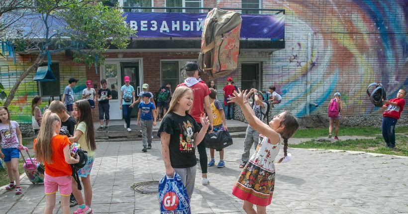 Более 2 000 жителей Новосибирской области уже получили кешбэк за летний отдых детей