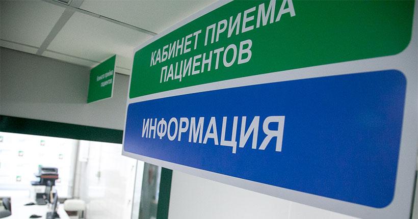 В оперативном штабе сообщили данные по заболеваемости COVID-19 за выходные дни в Новосибирской области