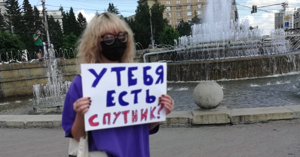 В Новосибирске прошли одиночные пикеты в поддержку коллективной вакцинации против COVID-19