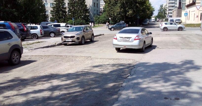 Дорожный ремонт в Новосибирске проконтролирует специальная группа
