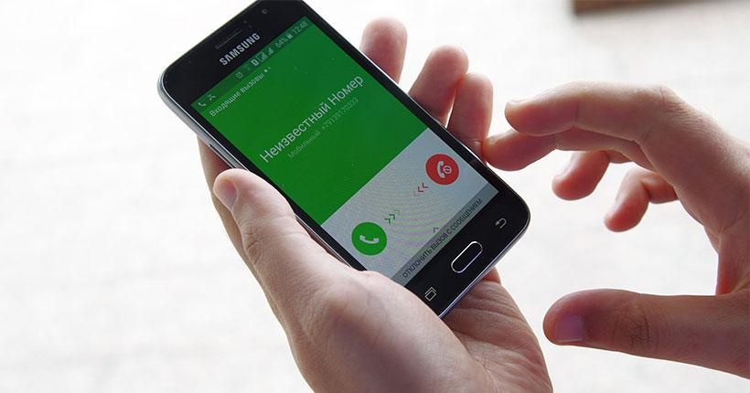 Новосибирское УФАС: за звонки и смс абонентам без их согласия банки оштрафованы на 400 тысяч рублей