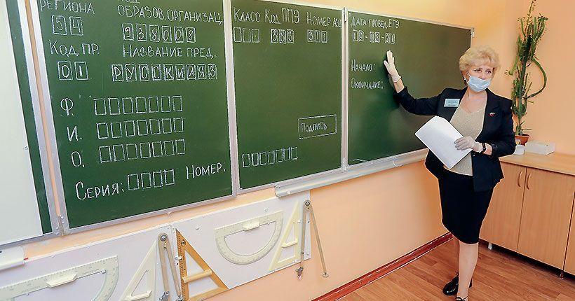 В Новосибирске девятиклассники плохо сдали ОГЭ по математике