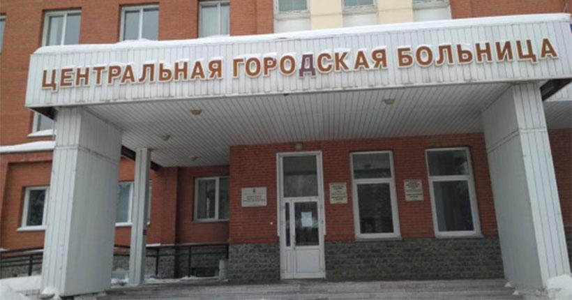 Минздрав Новосибирской области опроверг недостоверную информацию об инциденте в Искитимской ЦГБ
