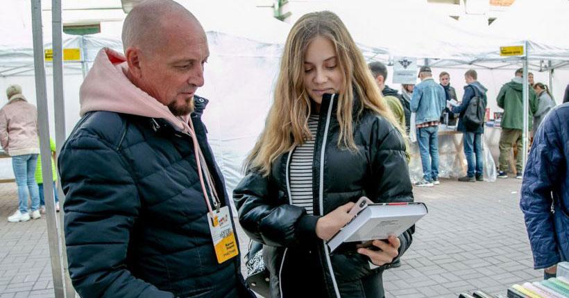 В Новосибирск возвращается знаменитый книжный фестиваль «Новая книга»