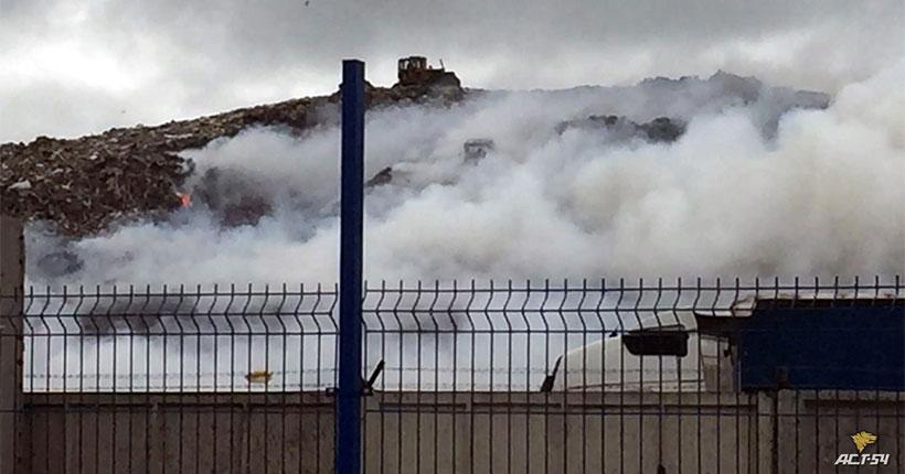Новосибирский губернатор  жёстко раскритиковал работу по тушению пожара на мусорном полигоне