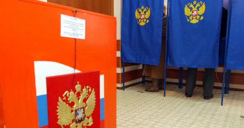 Центризбирком заверил списки кандидатов от всех партий, собирающихся участвовать в выборах в Госдуму
