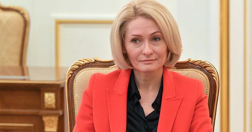 Куратором Сибирского федерального округа стала Виктория Абрамченко