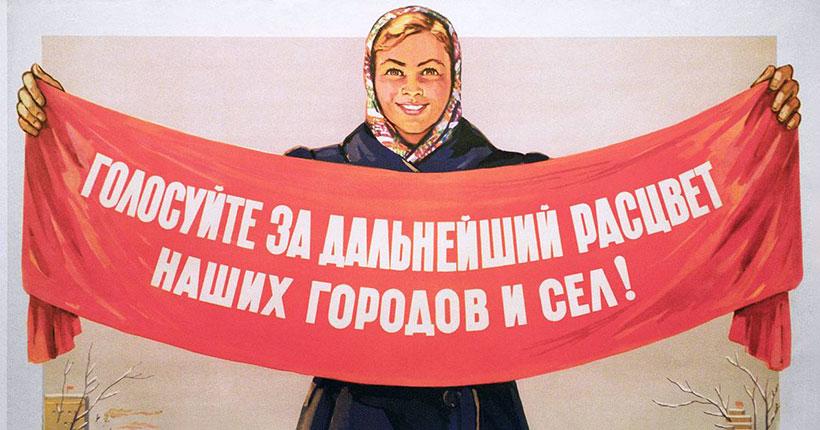 Документы на выдвижение на выборах Госдумы от НСО представил 31 кандидат