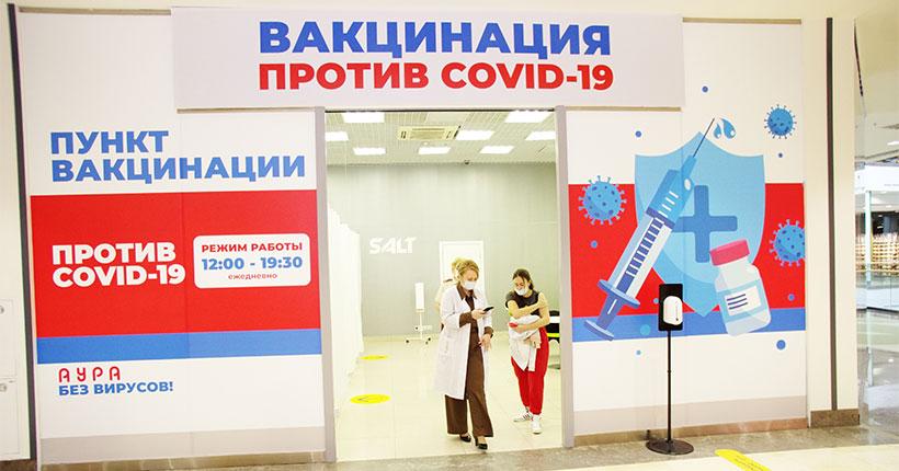 В Новосибирскую область поступит новая партия вакцины против коронавируса