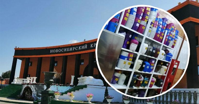 В период пандемии в Новосибирский крематорий образовалась очередь