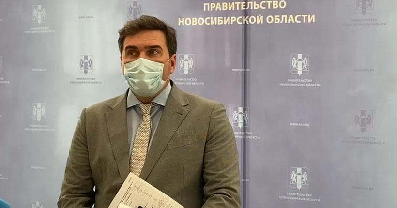 Министр здравоохранения Новосибирской области рассказал о ситуации с поставками вакцины в регион