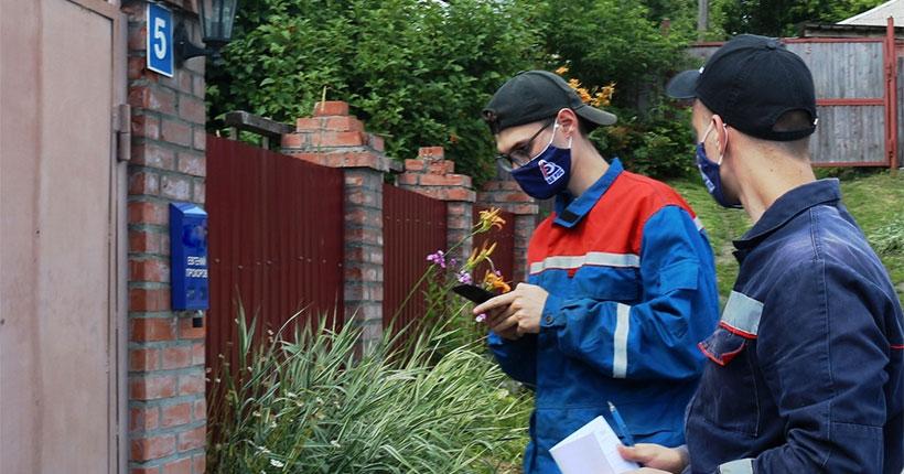 В Новосибирской области работают энергетические студенческие отряды