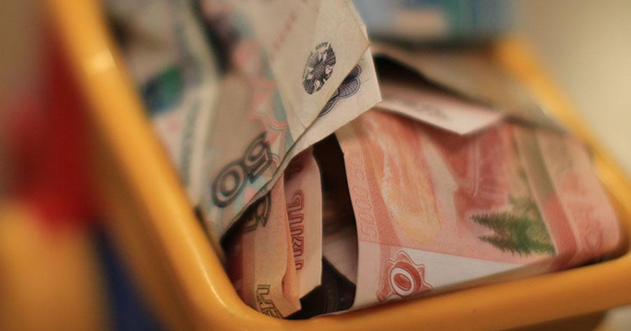 За одну неделю новосибирцы подали 230 тысяч заявлений на выплату в 10 тысяч рублей
