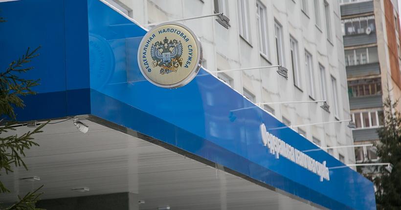 Кто из новосибирских предпринимателей имеет право на налоговые каникулы?