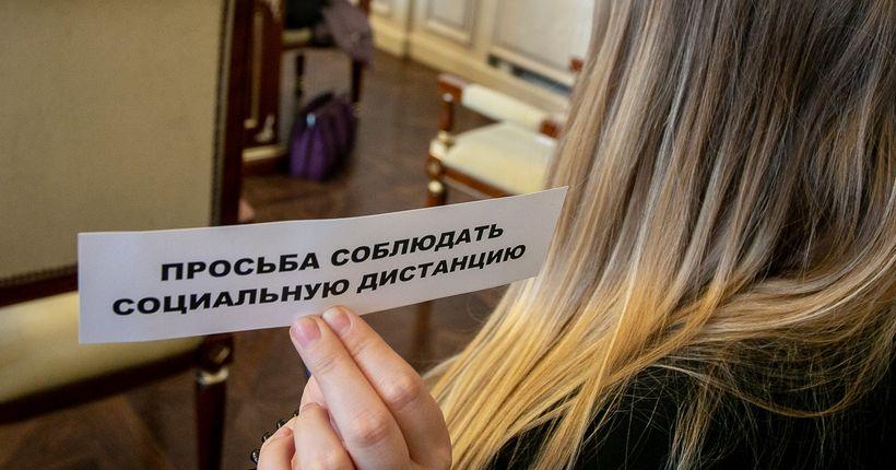 Третья волна коронавируса в Новосибирской области пока не идёт на спад
