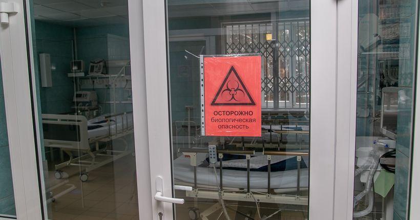 Более четырёх сотен человек заболели коронавирусом за выходные в Новосибирской области