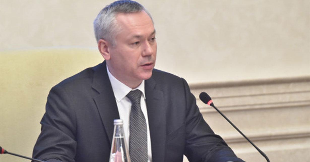 Губернатор Новосибирской области ответит на вопросы жителей региона в прямом эфире