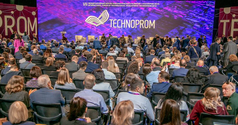 Главной темой «Технопрома» в Новосибирске  станут климат и экология