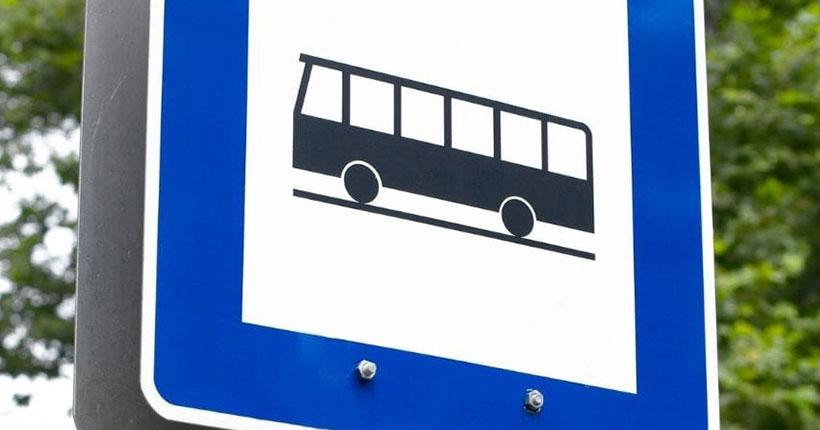 Остановка транспорта «Центр спортивной гимнастики» появится в Новосибирске