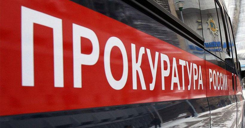 Прокуратура Новосибирской области проводит проверку в связи с трагическим случаем в стрелковом клубе
