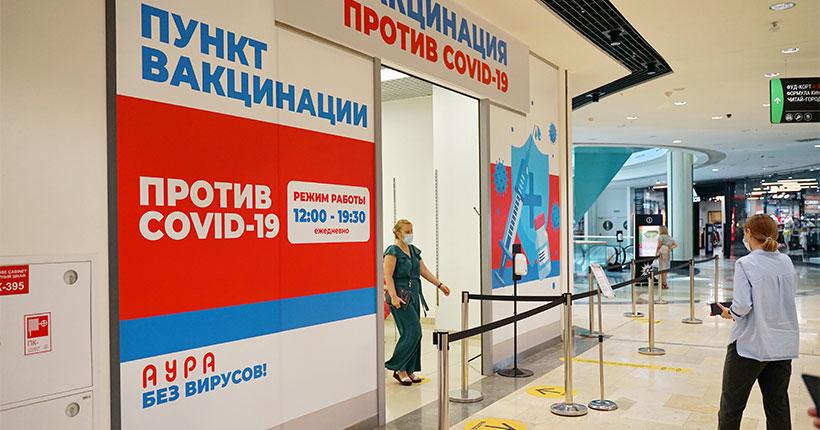 Очередная партия вакцины против коронавируса поступила в Новосибирскую область