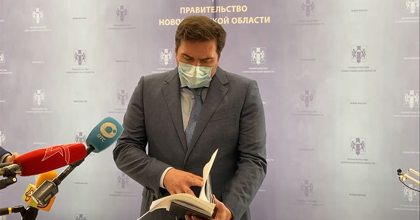 В Новосибирске сворачивает работу один из ковид-госпиталей