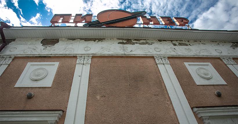 Реконструкция здания для новосибирского театра Афанасьева потребует ещё 110 млн рублей